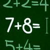 算數挑戰(Arithmetic Challenge)