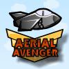 空中復仇者(Aerial Avenger)