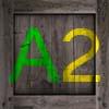 組合高手 2(Assembler 2)