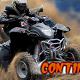 沙地越野摩托車(ATV Tag Race)
