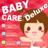 豪華嬰兒護理房(Baby Care Deluxe)