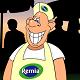 燒烤學院(Remia BBQ Academy)