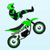 摩托車升級(Bike Upgrade)
