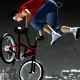 瘋狂極限單車(BMX Master)