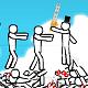 屍體階梯(Body Ladder)