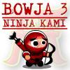 小忍者的任務 3(Bowja 3: Ninja Kami)