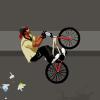 Box10越野單車(Box10 Bmx)