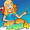 MM漢堡店 4(Burger Restaurant 4)