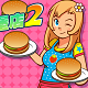 MM漢堡店 2(Burger Restaurant 2)