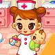 育嬰房護士照顧嬰兒(아기키우기)