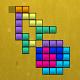 方塊拼圖(Enigma)
