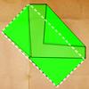 摺紙(Folds)