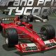 賽車大亨(Grand Prix Tycoon)