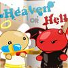天堂或地獄(Heaven or Hell)