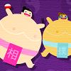飢餓的相撲手(Hungry Sumo)