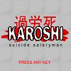 過勞死上班族自殺(Karoshi Suicide Salaryman)