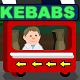 烤肉串車(Kebab Van)