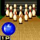 聯盟保齡球(League Bowling)