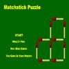 火柴棒謎題(Matchstick Puzzle)