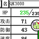 MD5大作戰 v1.20(MD5大作战 v1.20)