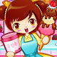 美眉七彩冰淇淋店(아이스크림 가게)