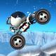 月球探險車(Moon Buggy)