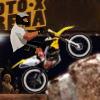 極限摩托車競技場(Moto-X Arena)