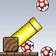 蘑菇大砲(Mushroom Cannon)