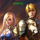 魔域 v2.0 正式版