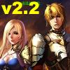 魔域 v2.2