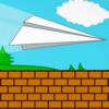 紙飛機下樓梯(Paper Planes)