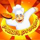 大廚師披薩快餐店(Pizza Pronto)