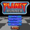 星球快跑(Planet Runner)