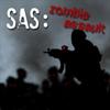 殭屍突擊(SAS: Zombie Assault)