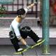 都市滑板(Skateboard City)