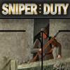 狙擊手任務(Sniper Duty)