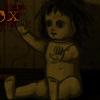 逃出恐怖玩具箱(Toybox)