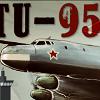 TU-95熊式轟炸機(TU-95)
