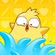 幫小雞洗澡(Water Chick)